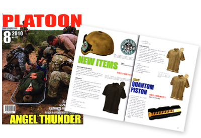 Platoon korean magazine article on the hazard 4 apparel sh