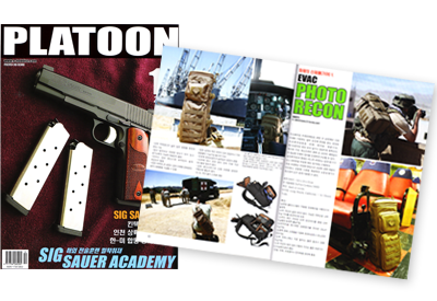 Platoon korean magazine article on the evac photo recon photography bag case tactical