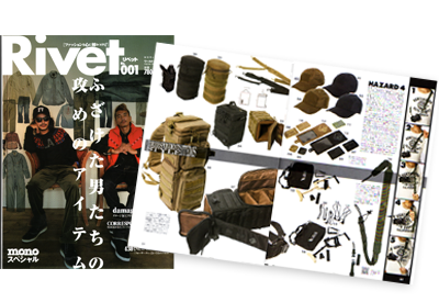 japanese rivel fashion lifestyle magazine evac photo recon hazard 4 h4 products